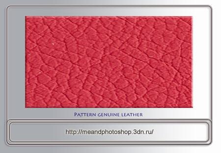 текстура для фотошопа ткань: